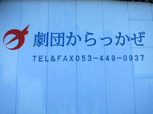 0513maku1.jpg