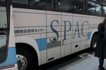 SPACのバス