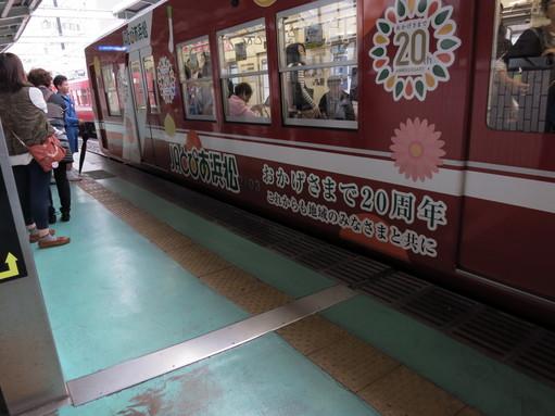 遠州鉄道赤電