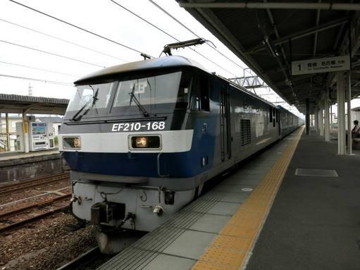 桃太郎EF210- 168