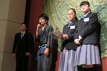 静岡県立浜松北高等学校
